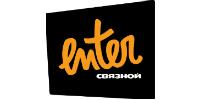 """Промо-код Enter.ru - Комплект """"Вечная любовь"""" от Pandora со скидкой 2650 рублей!"""