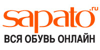 Промо-код SAPATO.ru – SUMMER BIG SALE до 60%!