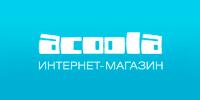 Скидка 30% при покупке от 5000 рублей!