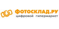 При покупке фототехники Nikon сертификат до 10 000 рублей в подарок!