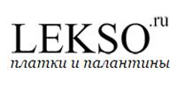 Lekso.ru — интернет-магазин платков