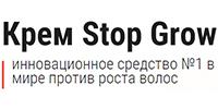 Крем Stop Grow - Светлогорск Беларусь