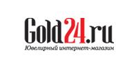 Распродажа ювелирных изделий Nina Ricci. Скидки -60-70%.