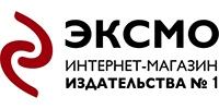 Скидка 15% в честь юбилея Бориса Акунина!