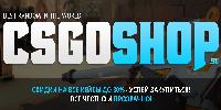 CSGOshop
