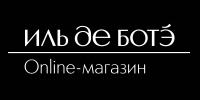 БЕСПЛАТНАЯ ДОСТАВКА в любой город России при заказе на сумму от 5000 рублей!