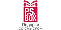 """Акция """"Отдохни за счет P.S.Box""""."""
