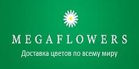 MegaFlоwers – Доставка цветов