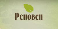 РЕНОВЕН — регенерирующий бальзам для вен против варикоза.  - Москва