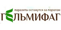 Гельмифаг-средство против паразитов - Каменнобродская