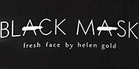 Маска от черных точек и прыщей Black Mask - Светлогорск Беларусь