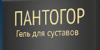 Пантогор - Борщев