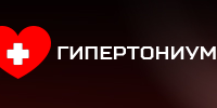 ГИПЕРТОНИУМ - Выша