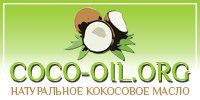 Сoco-oil