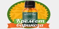 Крем Здоров от варикоза - Березовый
