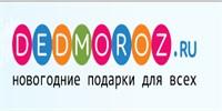 Dedmoroz.ru