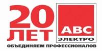 Avselectro